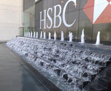 HSBC Maadi Office Entrance Water Feature, Cairo, Egypt