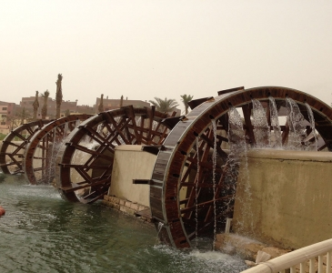 Giza Park Lake and Water Features